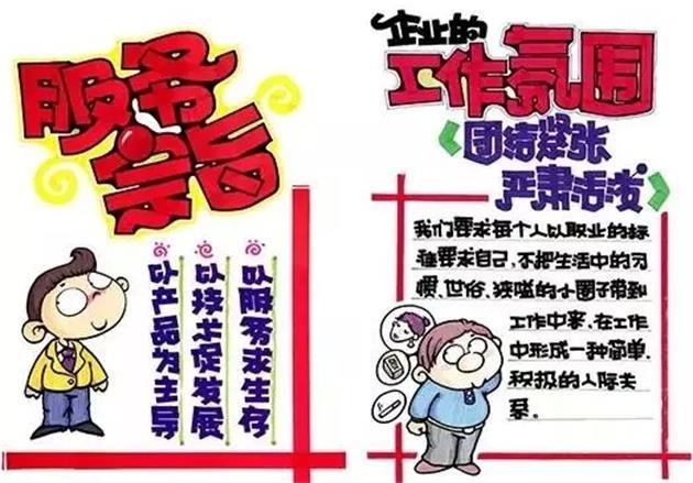 """硕学资讯 手绘pop广告    整句话可译成""""购买点的广告""""又可译成""""店前"""